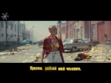 Canella Halsey Sorry рус.саб