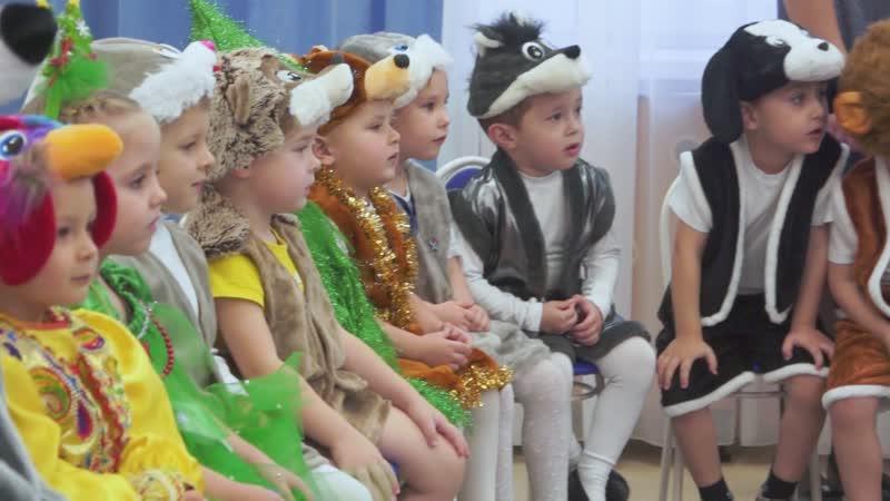 клип - НГ утренник в Детском саду Солнечная страна (25.12.18)