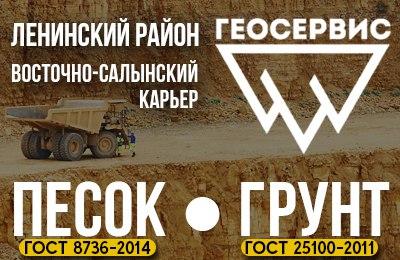 http://pesokkrim.ru/