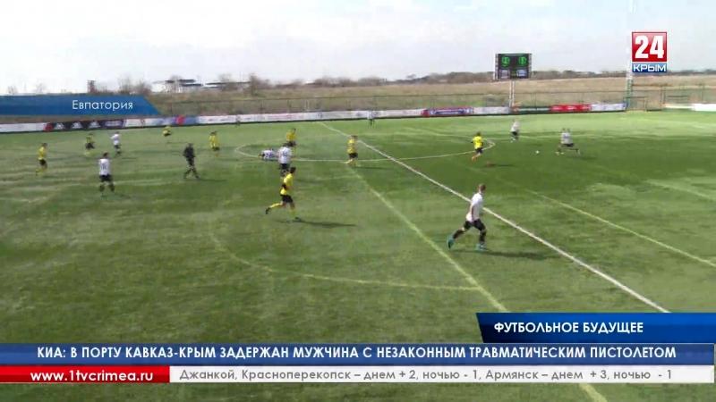 В Евпатории в эти дни проходит этап Национальной студенческой футбольной лиги. В нем участвует команда Крымского федерального ун