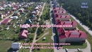 Ремонт дорог, школ, больниц, сетей уличного освещения - все на карте Бийска!