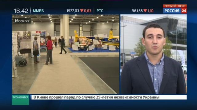 Новости на Россия 24 • Московский международный автосалон радует новинками