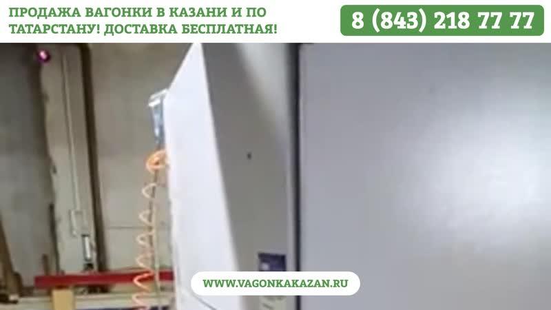 Вагонка Ель Казань