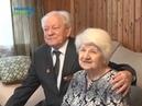 90-летний юбилей отметил житель Конаково ветеран вооруженных сил Валентин Семенович Морев