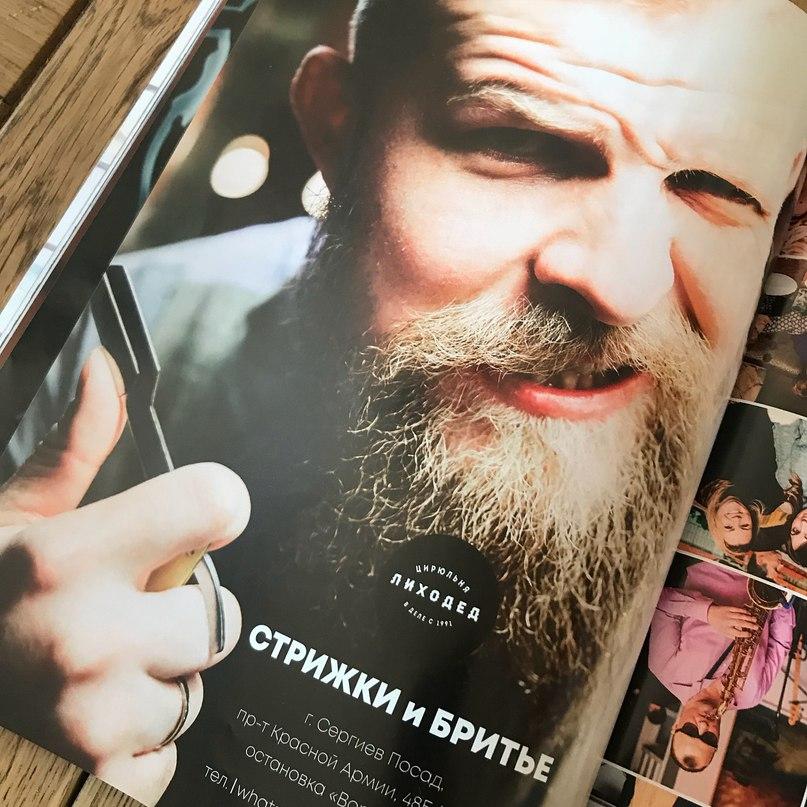 Анна Анохина   Сергиев Посад