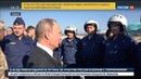 Новости на Россия 24 Путин пожелал летчикам в Сирии счастливой дороги на родину