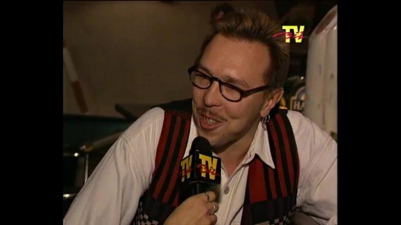 Репортаж Biz-TV о новом альбоме группы Неприкасаемые интервью с Г.Сукачёвым и А.Крупновым (1995)