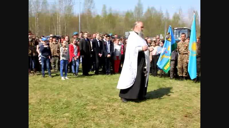 Молебен. Служит священник Василий Середа