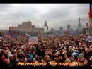 Тщательно скрытая история.часть 22 Подмена Русского народа