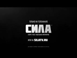 UFC 223  Khabib Time