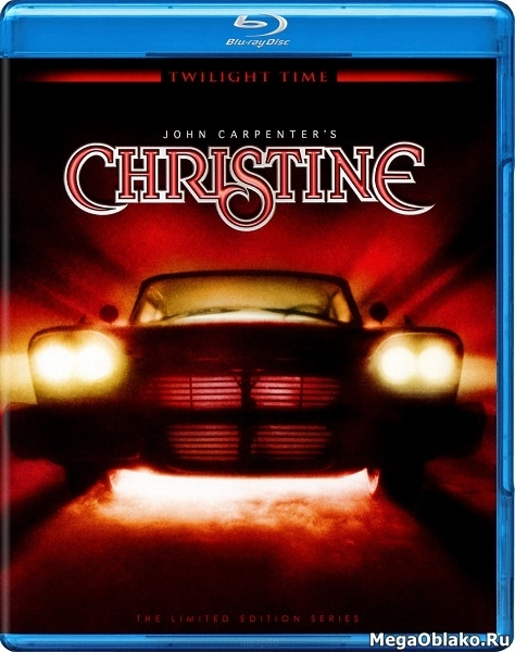Кристина / Christine (1983/BDRip/HDRip)