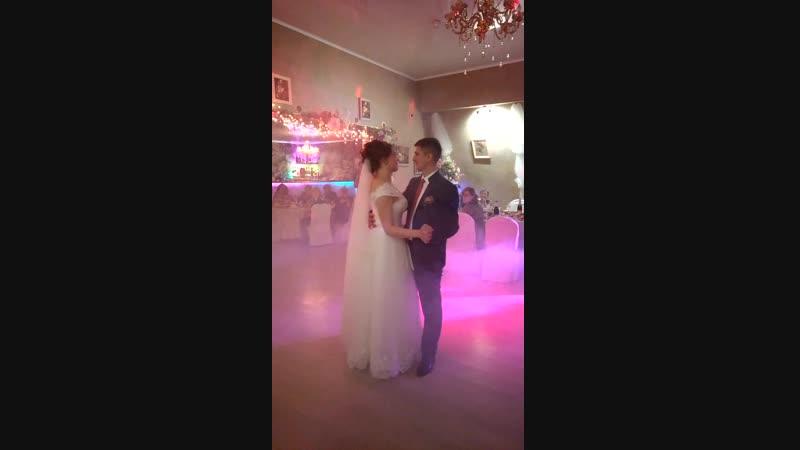 Первый танец молодожёнов. Тимур и Валерия