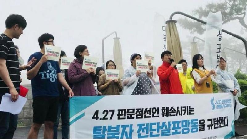 《4.27선언을 훼손하는 망동을 즉각 중단하라!》 -남조선시민사회단체들이 투쟁- 외 1건
