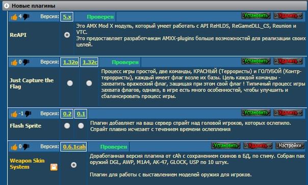 новости регистрация доменов