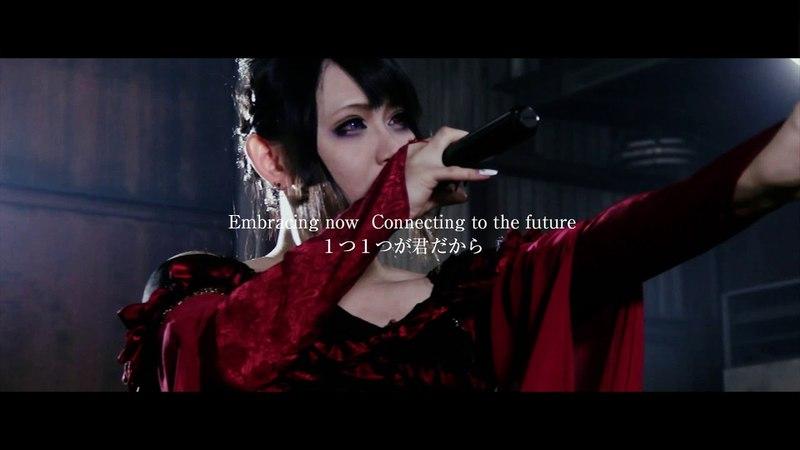 Magistina Saga - The future