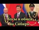 Распродажа России набирает обороты