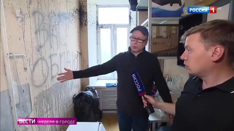 На профессиональных соседей нашли управу - Россия 24