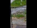 Грёбаный дождик