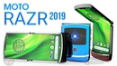 Motorola RAZR 2019 - Introduction First Look!