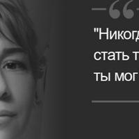 Татьяна Вагизова