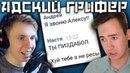 [S2] Шоу - АДСКИЙ ГРИФЕР! 5 (Грифер ПЬЕТ из УНИТАЗА! Такой подставы ОНА не ожидала!)