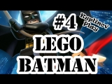 Kuplinov Play – Lego Batman 2: DC Super Heroes – Газы!! # 4
