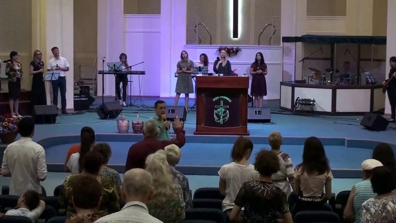 Яхве - группа прославления ц.Ковчег молитва за финансы - 15.07.2018