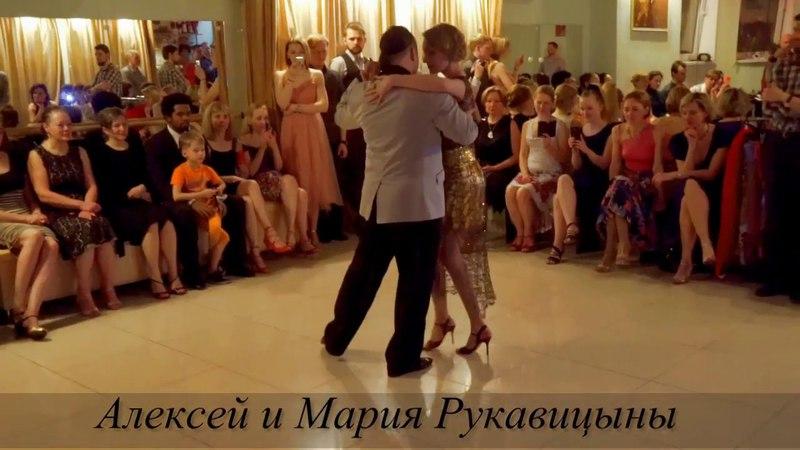 Алексей и Мария Рукавицыны. Adioz corazon orquesta Romantica milonguera