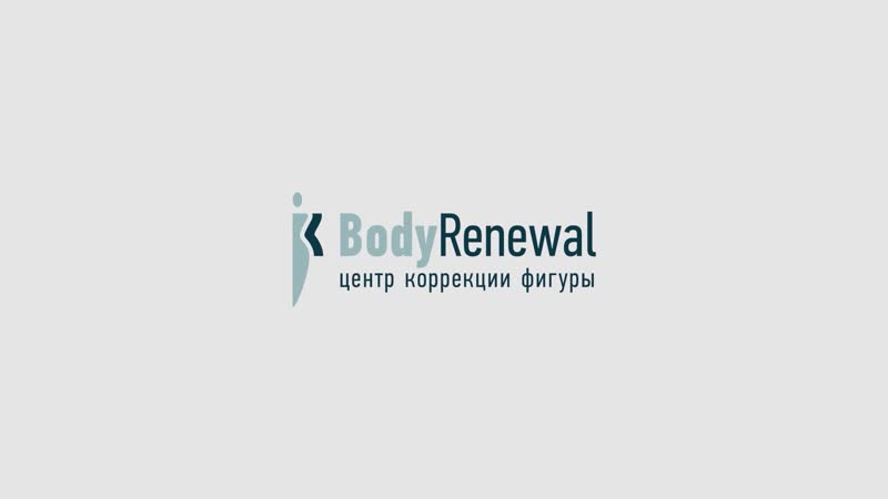 Body Renewal: R-sleek