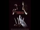 Фредди против Джейсона 2003 Гаврилов VHS