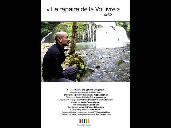 Поцелуй гидры 1 серия детектив 2011 Франция