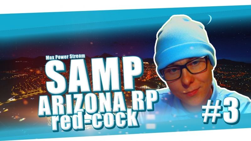 GTA SAMP ARIZONA RP RED-ROCK 3