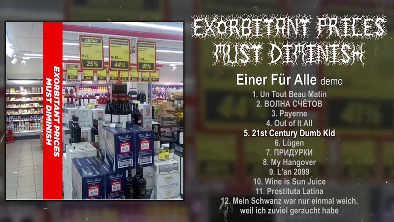 Exorbitant Prices Must Diminish - Einer Für Alle CS FULL DEMO (2018 - Grindcore)