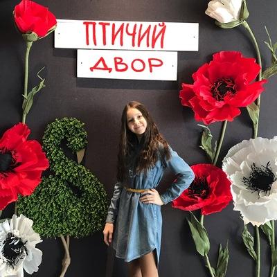 Вероника Семерунняя