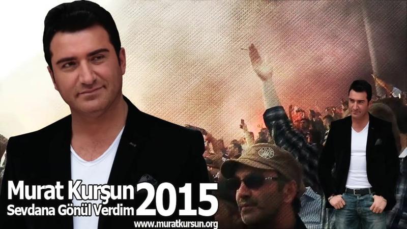 Sevdana Gönül Verdim ♫ Milli Takım Marşı ♫ Murat Kurşun ♫ Muzik Video ♫ ( Official )