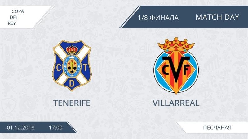 AFL18. Spain. 1/8 Cup. Tenerife - Villarreal