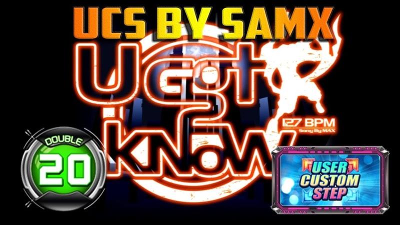 U Got 2 Know D20 | UCS by SAMX ✔
