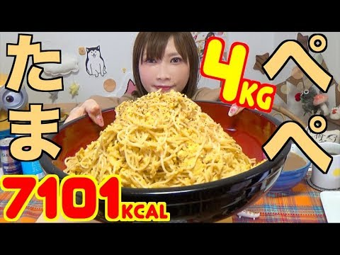 【MUKBANG】 DO YOU KNOW THE PEPEGGS?? [Peperoncino Eggs=?] Soup With Plenty OF Cheese! 4Kg[Use CC]