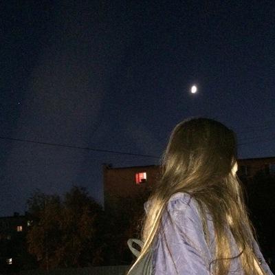 Виктория Абушинова