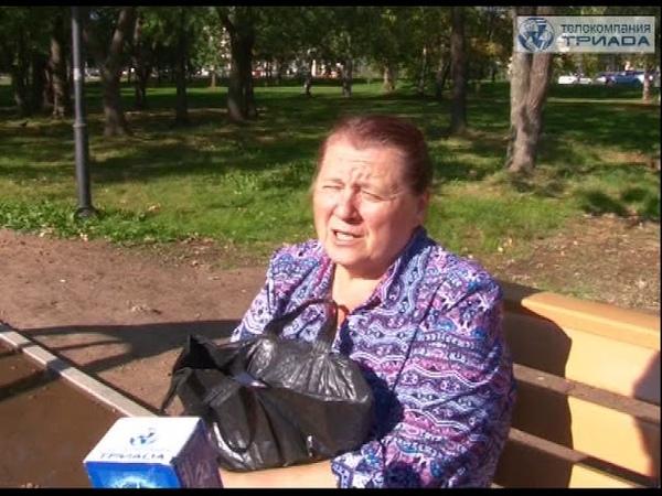 Нет освещения лужи качели шатаются благоустройство парка 30 лет Октября устраивает не всех новгородцев ЧП Новости Великий Новгород