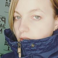 Татьяна Османская фото