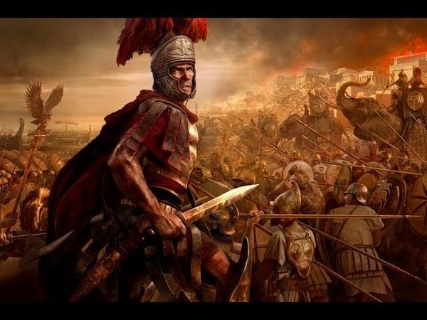 Total War Rome 2 Рим vs Карфаген Унизительное поражение