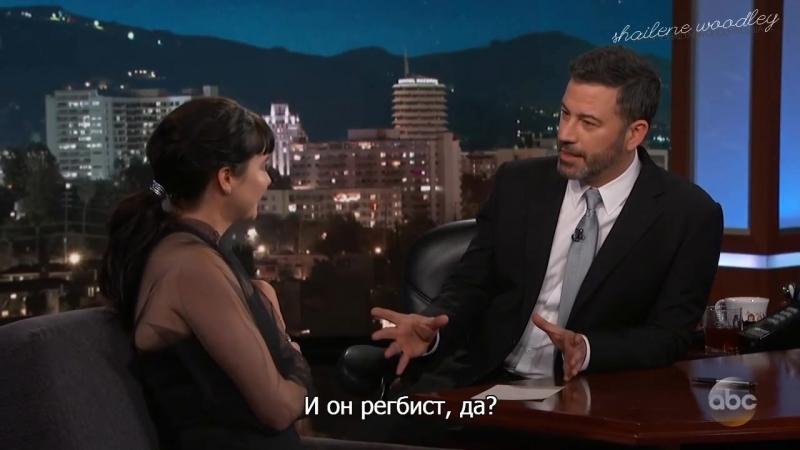 Шейлин на шоу «Jimmy Kimmel Live» 2 (рус.субтитры)