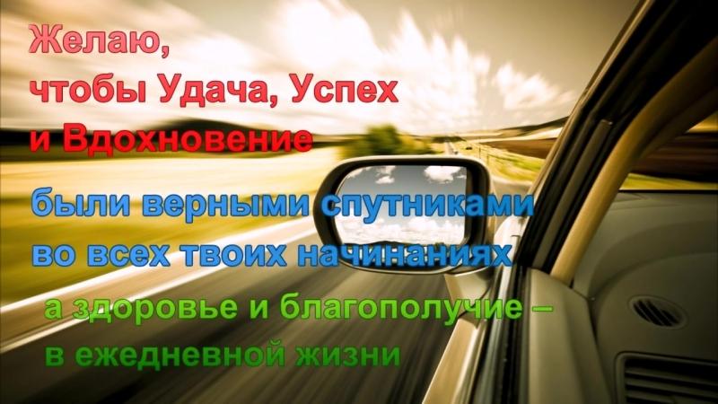 САНЯ С ДНЮХОЙ