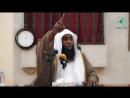 Очень трогательное наставление- Доверяй Аллаху. Обещаное Им сбудется - Бадр аль-Мишари.mp4