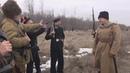 Реконструкция сражения красной армии и белогвардейцев под Старочеркасском - 03.02.2019