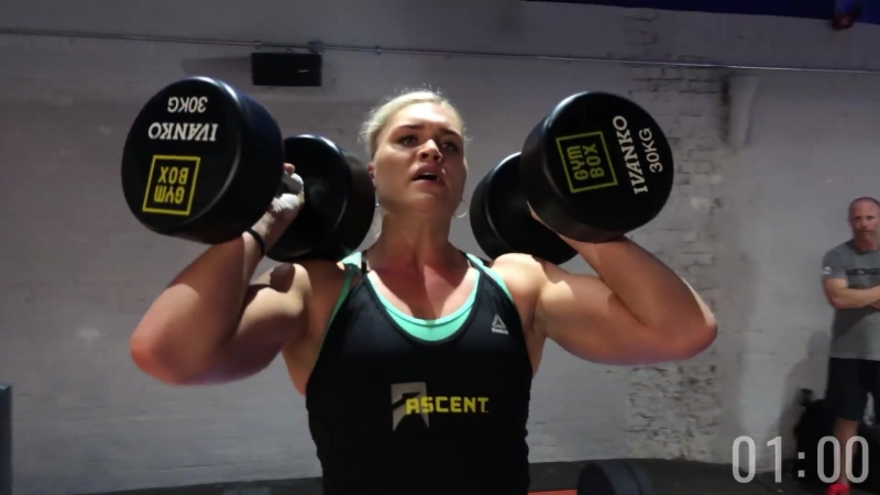 Katrin Davidsdottir - Clean Workout