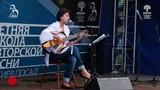 Концерт Натальи Дудкиной на фестивале Галича