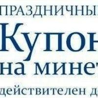 Анкета Дима Царьков
