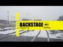Макс Барских – Сделай громче [Backstage. PART 2]